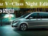 รีวิว Mercedes-Benz V-Class Night Edition 2018