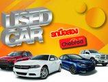 รถยนต์มือสอง Suzuki Ciaz 2015-2017 น่าเล่น น่าลอง ราคาจับต้องได้