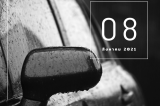 เช็กก่อนซื้อ วันดีออกรถเดือนสิงหาคม 2564