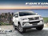 รีวิว All-New Toyota Fortuner โฉมใหม่