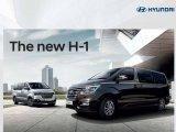 ราคา Hyundai H-1 2021: ราคาและตารางผ่อน เดือนมิถุนายน 2564