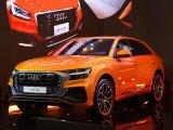 ราคา Audi Q8 2021: ราคาและตารางผ่อน เดือนกันยายน 2564
