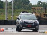 ราคา Subaru Forester 2021: ราคาและตารางผ่อน เดือนมิถุนายน 2564