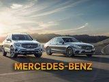 ราคารถ เบนซ์  2021 - ตารางผ่อนดาวน์ Mercedes Benz เดือนมกราคม 2564