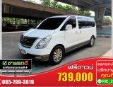 HYUNDAI   GRAND STAREX 2.5 VIP ปี2011