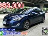 💥 มาใหม่สวยๆ รถบ้าน ⚡ 2016 Hyundai Elantra 1.8 GLE ⚡