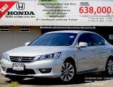Honda Accord 2.0 EL 2013