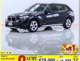 ออกรถ0บาท ฟรีดาวน์ฟรีประกัน BMW X1 SDRIVE1.8i 2.0 AT ปี 2011 (รหัส 1E-106)