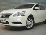 Nissan Sylphy 1.6 S ปี 2014