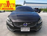 VOLVO S60 1.6 DRIVE   ปี2015 เกียร์ AT