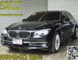 BMW ACTIVE HYBRID 7L 3.0 High-Line AT 2014