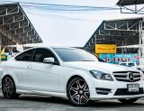 {เซลล์เมฆ} 2014 MERCEDES-BENZ C180 COUPE A/T