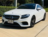 2018 Mercedes-Benz C300 AMG  Dynamic coupe