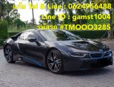 BMW I8 I12 COUPE 1.5 AT ปี 2015 (รหัส #TMOOO3285)
