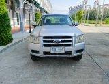 ขายรถ Ford RANGER 2.5Hi-Rider ปี2007 pickup