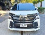 2016 Toyota VELLFIRE 2.5 รถตู้/VAN