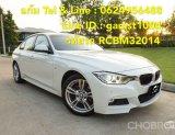 ฟรีดาวน์ BMW 320d M SPORT AT ปี 2014 (รหัส RCBM32014)