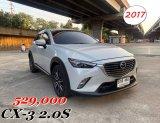 ฟรีดาวน์ Mazda CX-3 2.0S ปี2017 สีพิเศษ รถมือเดียว ไมล์แท้