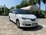 Toyota Estima 2.4 Hybrid รถสีเทา Wrap สีขาว