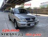 ฟรีดาวน์ Mitsubishi STRADA 2.5 4ประตู ปี2005