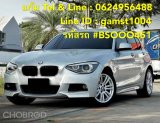 BMW 116i M SPORT CBU F20 TOP AT ปี 2018 (รหัส #BSOOO451)
