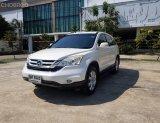 ขายรถ HONDA CR-V 2.0S ปี 2012