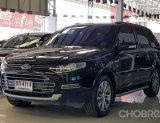 Teritory by ford 2.7 litre V6 Diesel 2013