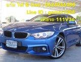 BMW 420D COUPE AT ปี 2014 (รหัส 111V36)