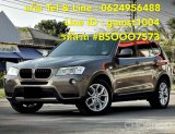 BMW X3 XDRIVE20D HIGHLINE F25 AT ปี 2013 (รหัส #BSOOO7573)
