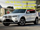 BMW X3 XDRIVE20D HIGHLINE F25 AT ปี 2015 (รหัส #BSOOO504)