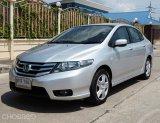 2014 Honda CITY 1.5 S CNG รถเก๋ง 4 ประตู