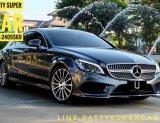 2016 Mercedes-Benz CLS250 CDI Exclusive รถเก๋ง 4 ประตู