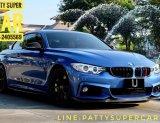 2016 BMW 420d M Sport Package รถเก๋ง 2 ประตู