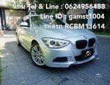 ฟรีดาวน์ BMW 116i M-SPORT AT ปี 2014 (รหัส RCBM11614)