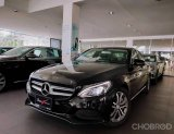 Mercedes-Benz C350e Plug-in Hybrid Avantgarde 2016 จด 2017