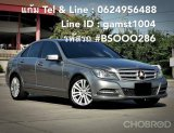 BENZ C200 CGI ELEGANCE W204 AT ปี 2012 (รหัส #BSOOO286)