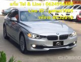 BMW 320i LUXURY 2.0 F30 AT ปี 2015 (รหัส RC32015)