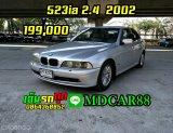 BMW 523I  ติดตามไลน์รถเข้าทุกวัน ถูกสุดในตลาด 523ia 2.4 2002 สด199,000 ผ่อน 6,xxx 4ปี ✔️รถสวยพร้อมใช้