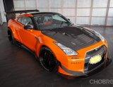 2015 Nissan Skyline GT-R รถเก๋ง 2 ประตู