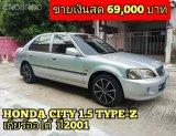 2001 Honda CITY 1.5 Type-Z EXi รถเก๋ง 4 ประตู
