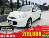 NISSAN MARCH 1.2EL   ปี2012