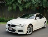2018 BMW 320d M Sport  LCI