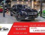 🚘Mercedes-Benz GLA200 1.6 SUV A/T ปี 2015 สีดำ