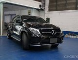 Mercedes Benz GLE450 AMG Coupe 4MATIC ปี 2016