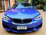 2016 BMW 218i M Sport Coupe