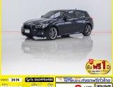 ออกรถ0บาท ฟรีดาวน์ฟรีประกัน BMW 118i 1.5 M SPORT AT ปี 2016 (รหัส 3H-94)