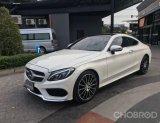 2017 Mercedes-Benz C250 W205 รถเก๋ง 2 ประตู