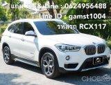 ฟรีดาวน์ BMW X1 X-LINE 18d AT ปี 2017 (รหัส RCX117)