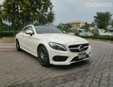 BENZ C250 COUPE AMG DYNAMIC ปี 2017