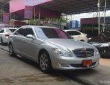 ขายรถ Benz S300L ปี 2008